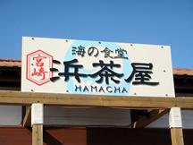 hamacha01