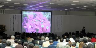 花みどりの景観づくり講演会