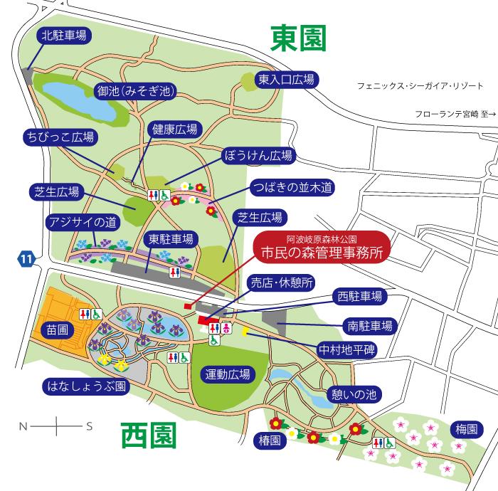 市民の森 園内マップ
