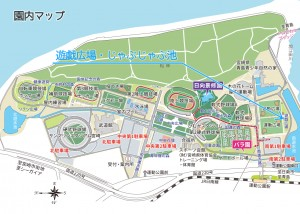 H31.3 運動公園 バラ・日本庭園パンフout