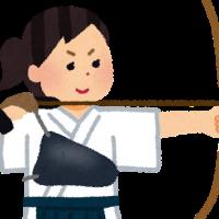 弓道の女性 (3)