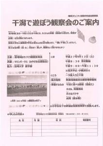 20150814104547089_0001