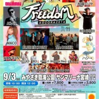 20160802-freedom3