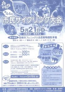 20170509135707599_0001