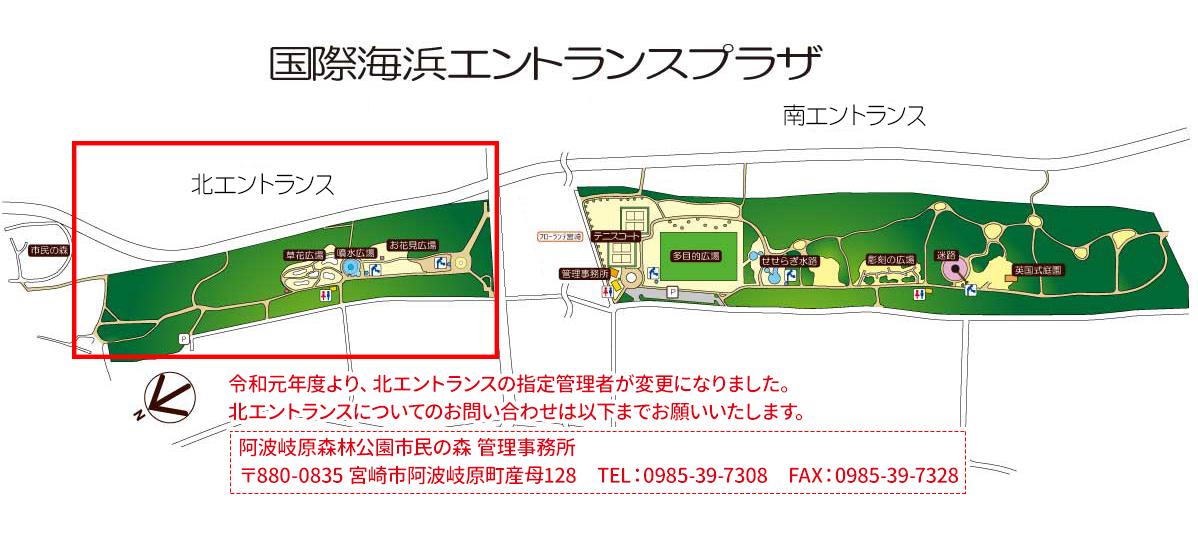entrance_map_l P追加