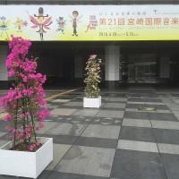 芸術劇場 (2)