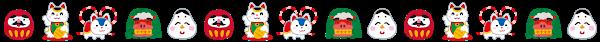 line_osyougatsu5